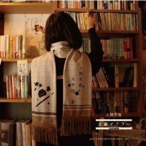 miyako_151126bungo05.jpg