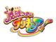プリキュア最新作は「魔法つかいプリキュア!」 来春放送開始!