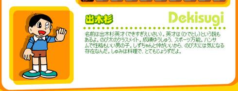 声優・白川澄子さん死去 「サザ...