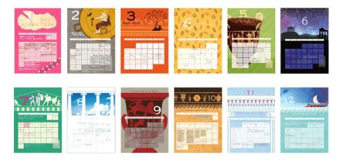 2016年古代ギリシャ暦カレンダー