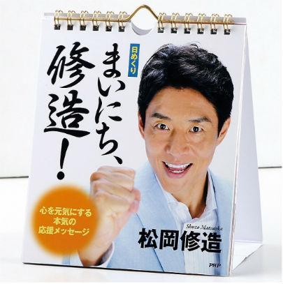 ah_ryu2.jpg