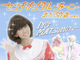 伊代はまだ50歳だから〜♪ 松本伊代さんがデビュー曲「センチメンタル・ジャーニー」をバージョンアップ