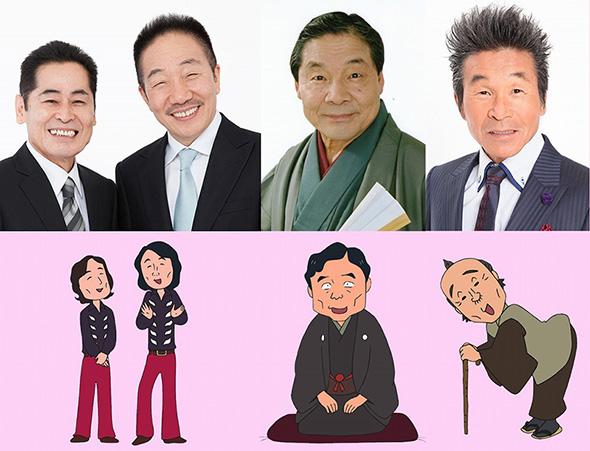 中田カウス・ボタン、笑福亭仁鶴さん、間寛平さんも本人役で出演