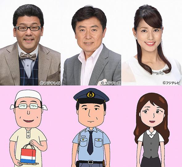フジテレビアナウンサーの軽部真一さん、笠井信輔さん、永島優美さんらも声優として出演