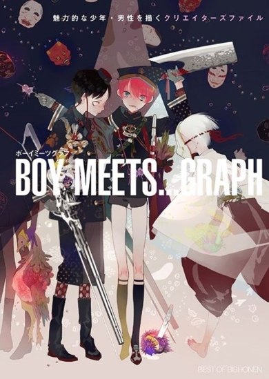 BOY MEETS...GRAPH