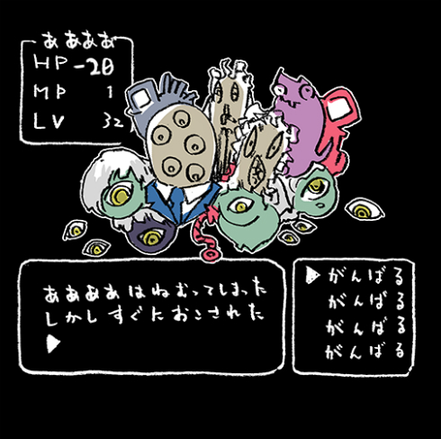 小島アジコさんの漫画