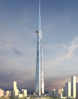 キングダム・タワー