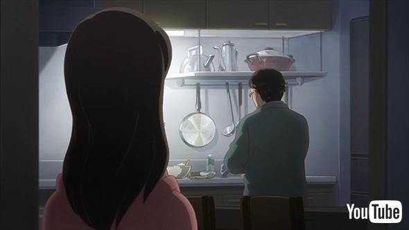 薄暗い台所に父親の姿が