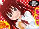 「秋田妹!えびなちゃん」連載開始! ミラクルジャンプ1月19日発売号では「ひもうと!うまるちゃんSS」の新連載も、作画はヒジキさん