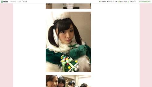 ももいろクローバーZ・有安杏果さんのブログ
