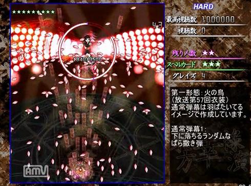 スペルカード(敵の必殺技)は小林幸子さんをイメージしたもの
