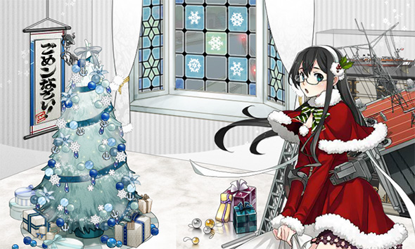 大淀さんのクリスマスコス、すてきです! って、ン? この掛け軸は?