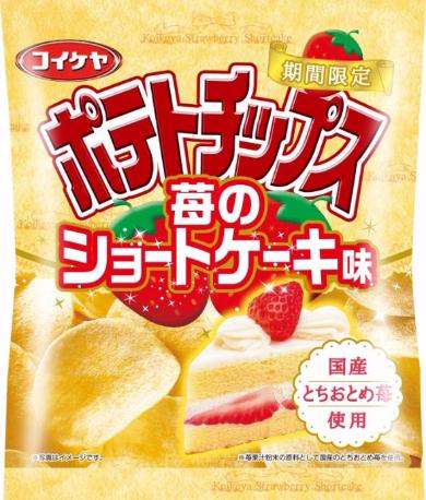 ポテトチップス 苺のショートケーキ味