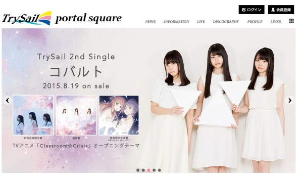 TrySail�����T�C�g