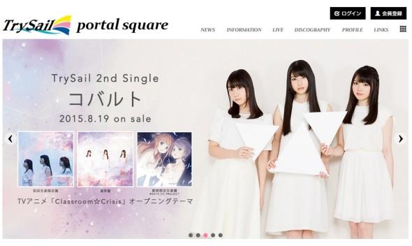 TrySail公式サイト