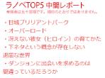 「SUGOI JAPAN」ラノベトップ5