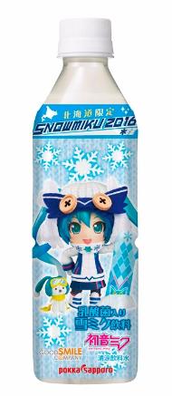 雪ミク飲料