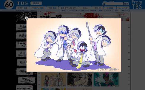 田中圭一先生が描いた「ブラックジャック」と「おそ松さん」のコラボイラスト
