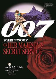 ������007