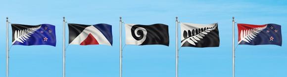 ニュージーランドの新国旗候補5作品