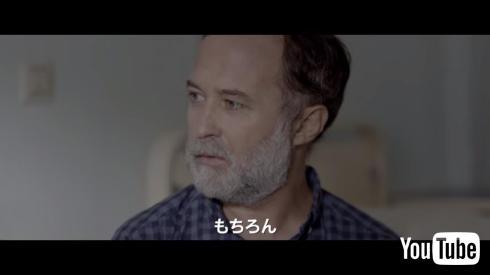 「マジカル・ガール」のルイス