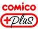 青年向けだこれ! マンガアプリ「comico PLUS」がリリース