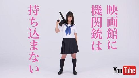映画「セーラー服と機関銃 -卒業-」