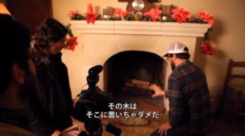 暖炉メイキング