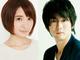 グラドル・尾崎ナナさんと俳優・平沼紀久さん ブログで二人同時に結婚報告