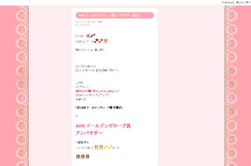 �A���o�T�_�[�A�C�̊�т���邴�킿��