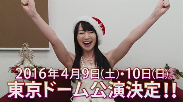 自身によるクリスマススペシャルムービーで発表