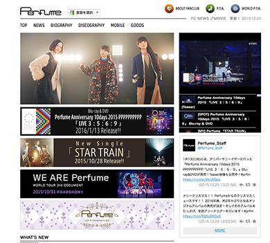 Perfume公式サイト