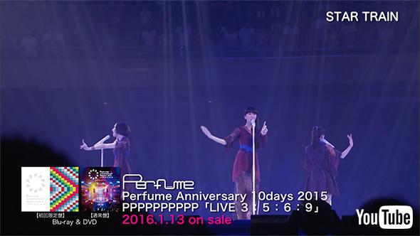 メジャーデビュー10周年記念ライブのBD/DVDも1月発売