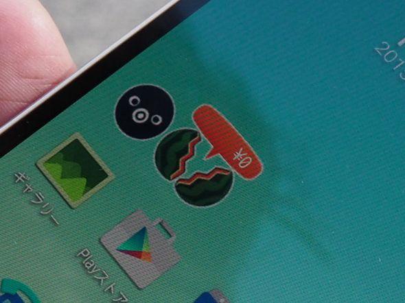 SIMフリー「arrows」がモバイルSuicaに対応!