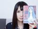 美と恐怖は隣り合わせ コスプレイヤー・るしゃが読む、伊藤潤二の傑作「富江」