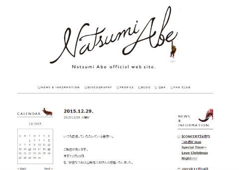 ah_natsu1.jpg
