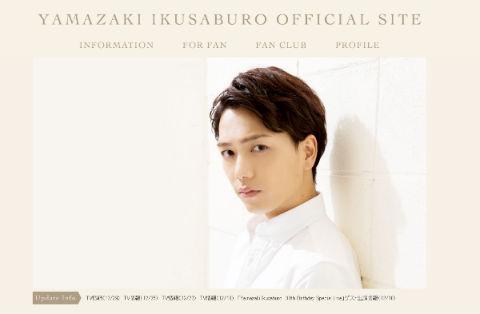 ah_natsu2.jpg