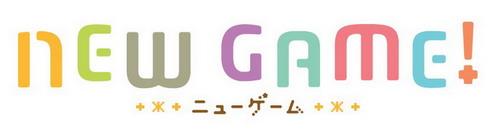 NEWGAME!アニメロゴ
