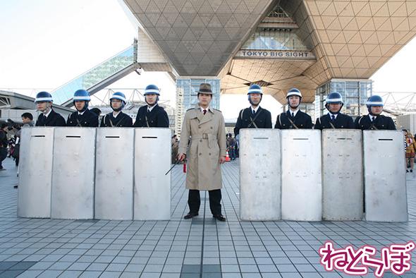 銭形警部と埼玉県警機動隊