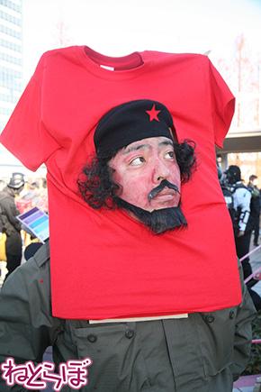 チェ・ゲバラ、のTシャツ