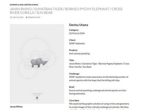 WWFの密猟禁止ポスターが酷似