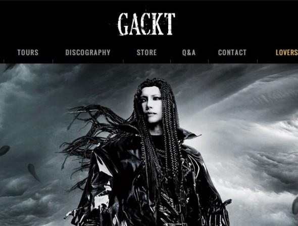 GACKTさん公式サイト