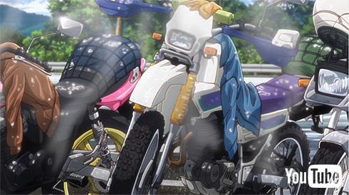 湯気立つバイクたち
