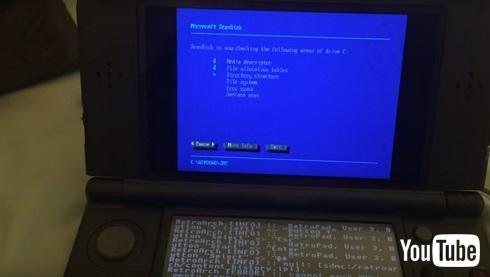 その後、ScanDiskが始まります。昔はよくお世話になりました