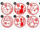 かわいいにゃ! ネコのイラスト入りの印鑑「ねこずかん」登場 銀行印や宅配便の受け取りにも!