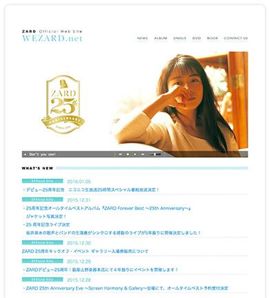 ZARD公式サイト