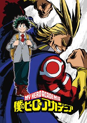 ah_hero.jpg