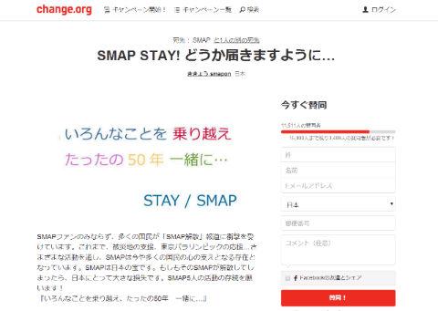 ah_smap1.jpg