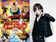 SSPP!(しゅっしゅっぽっぽ) 映画「きかんしゃトーマス」のゲスト声優にDAIGOが決定うぃっしゅ!