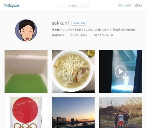 清水聡選手Instagram